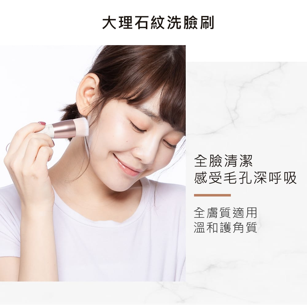 LSY Marble Brush Set - Clean face brush