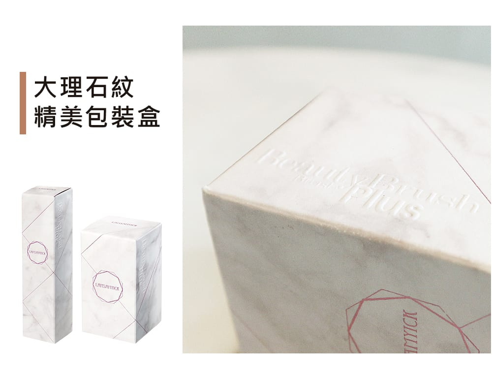 LSY Marble Brush Set - Packaging