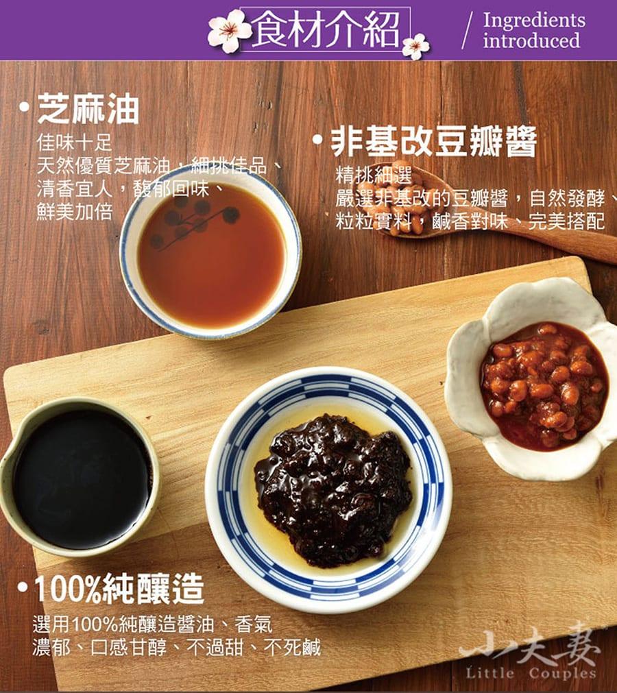 Little Couples Q Noodles - Ingredients