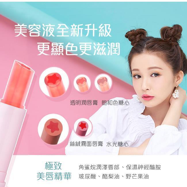 Heme Color Star Lipstick - Product Colors