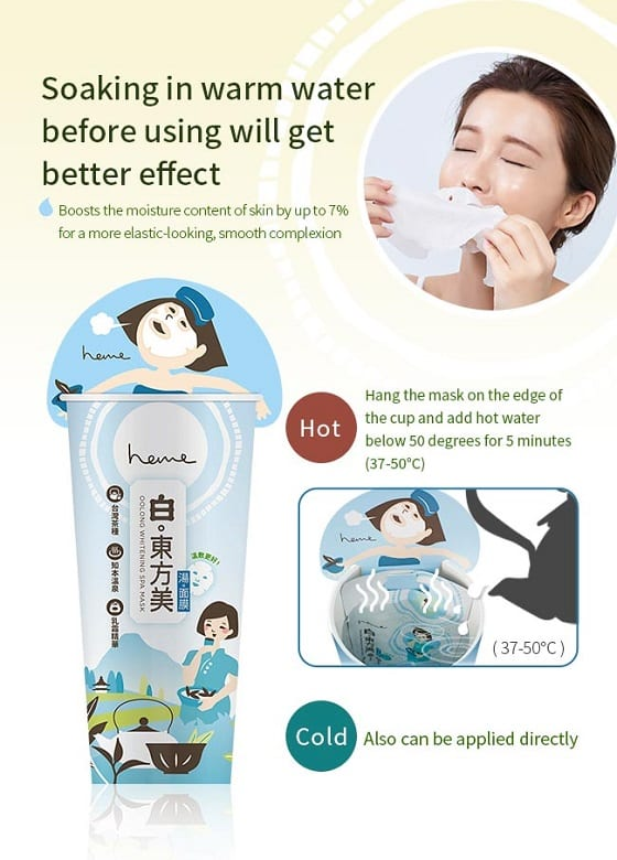 Oolong Whitening Spa Mask - How to use
