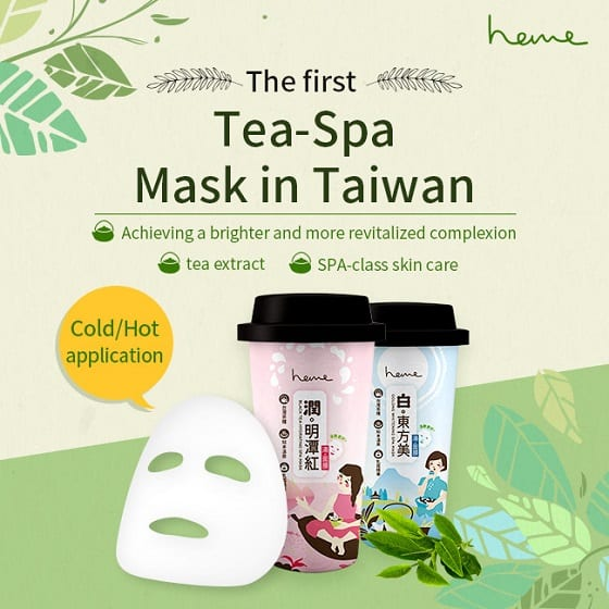 Oolong Whitening Spa Mask - Product Introduction