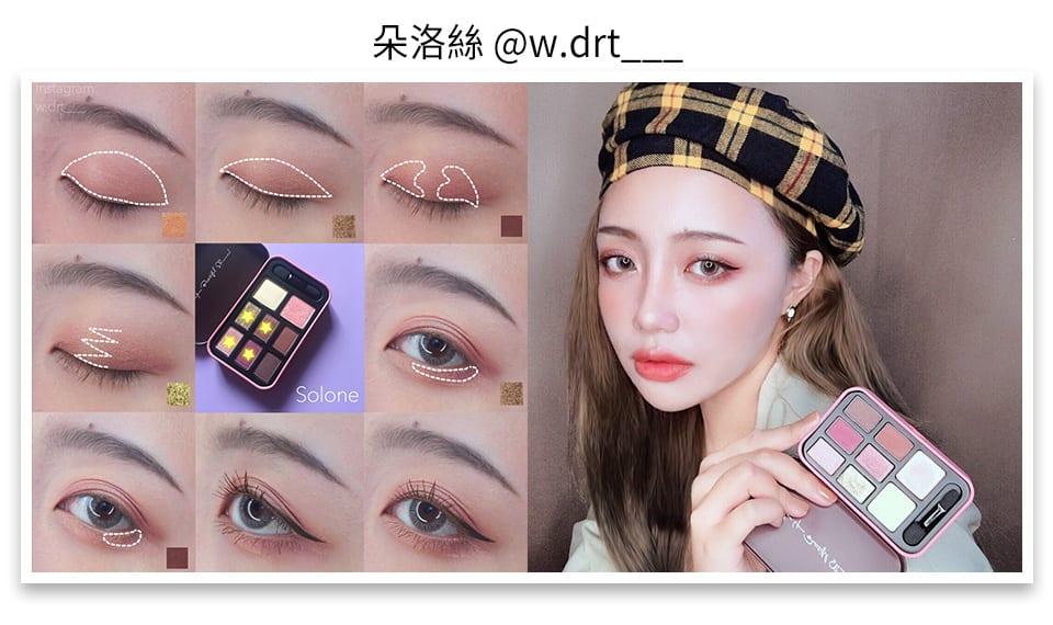 Solone Classic Eyeshadow Kit - Joyful Berry review 2