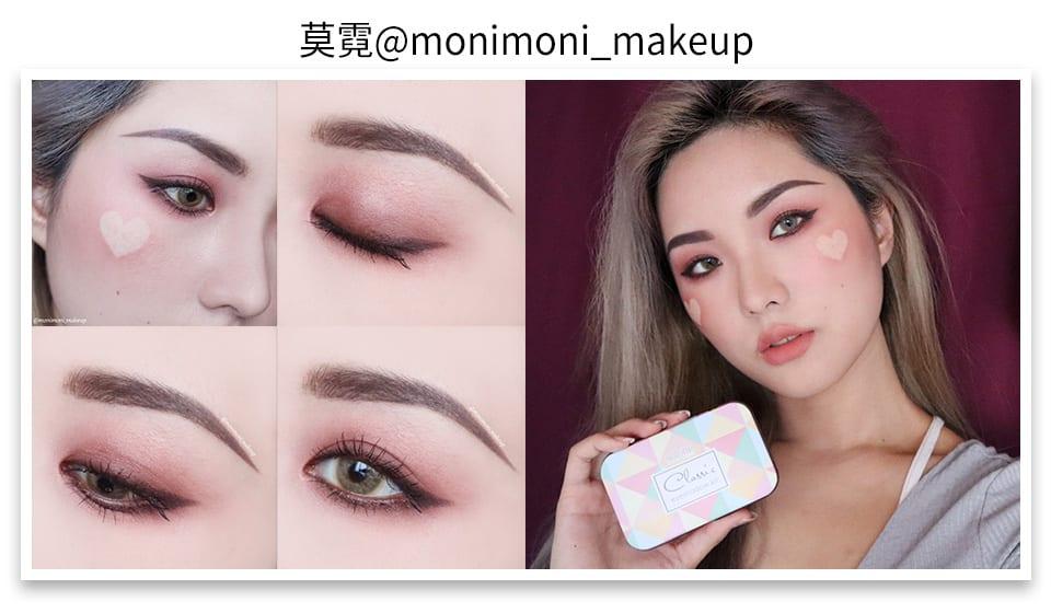 Solone Classic Eyeshadow Kit - Joyful Berry makeup