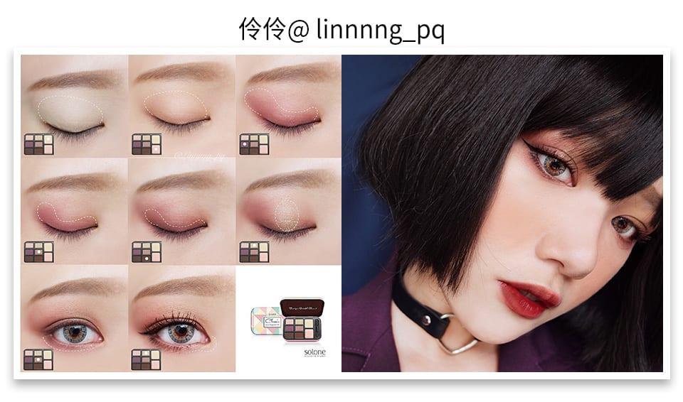 Solone Classic Eyeshadow Kit - Joyful Berry looks