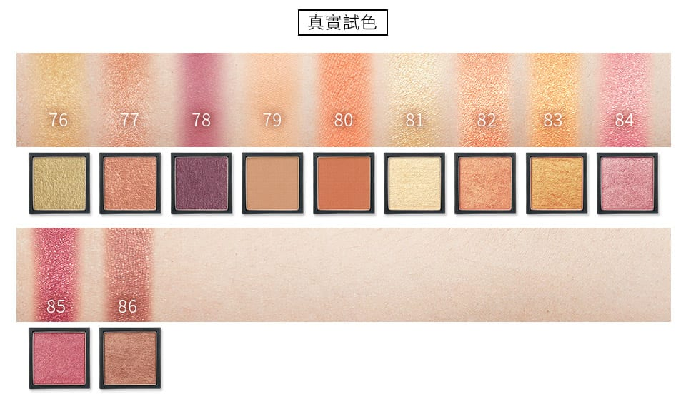 Solone Flight of Fancy Glamorous Eye Shadow color