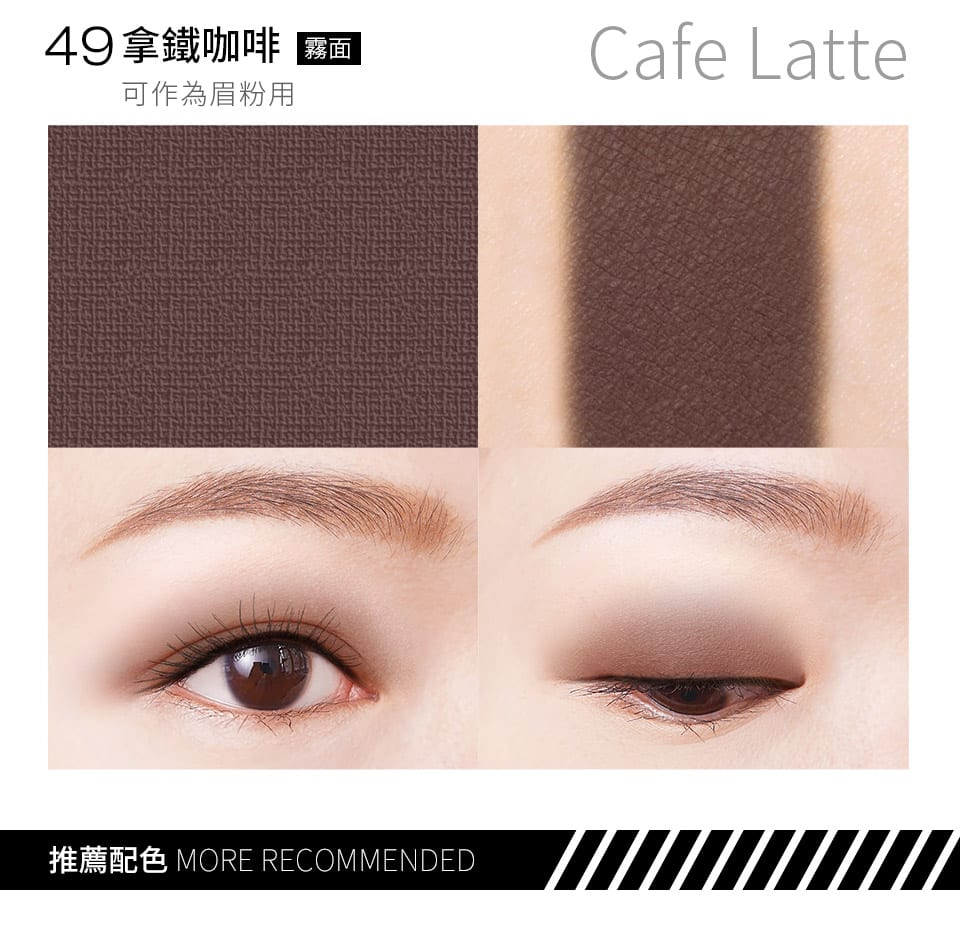 Solone Hello Kitty Eyeshadow Kit cafe latte