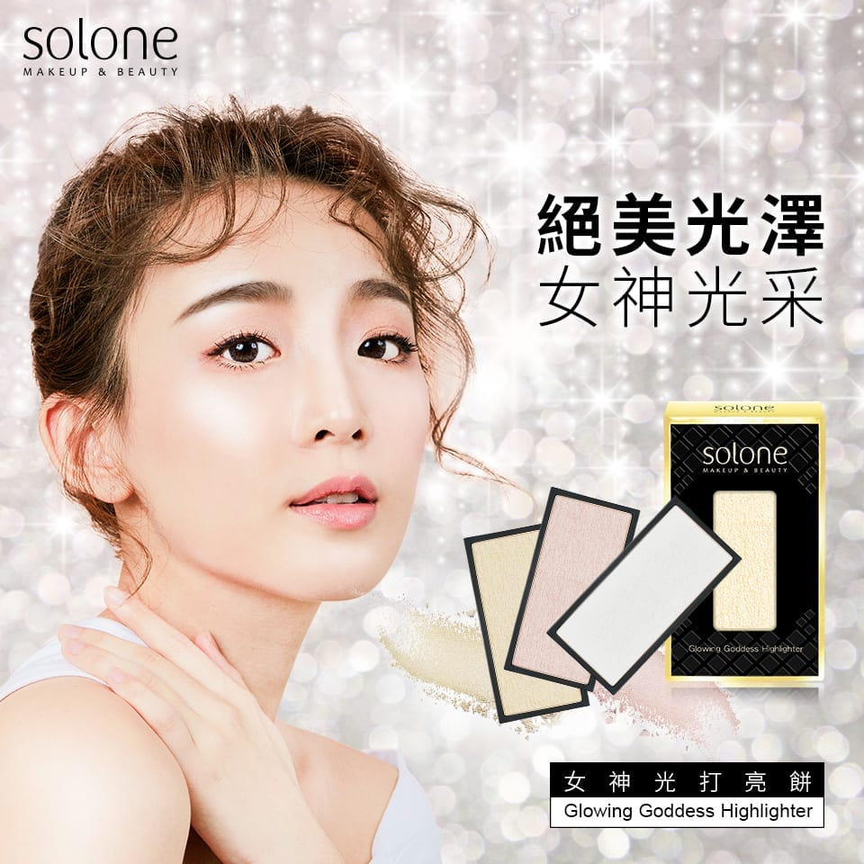 Solone Glowing Goddess Highlighter main