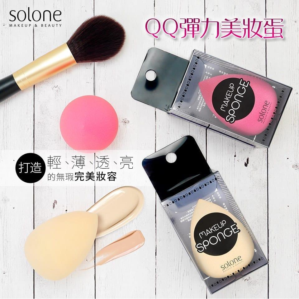 Solone Makeup Sponge main