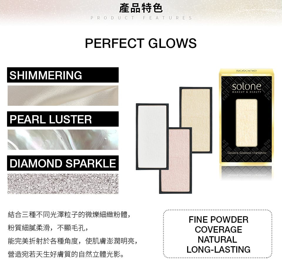 Solone Glowing Goddess Highlight features 1