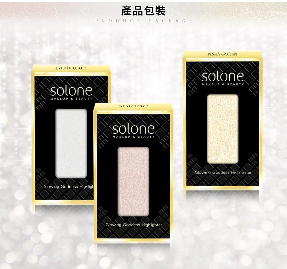 Solone Glowing Goddess Highlighter package