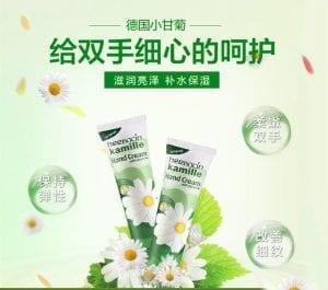 Herbacin Kamille Hand Cream - description 1