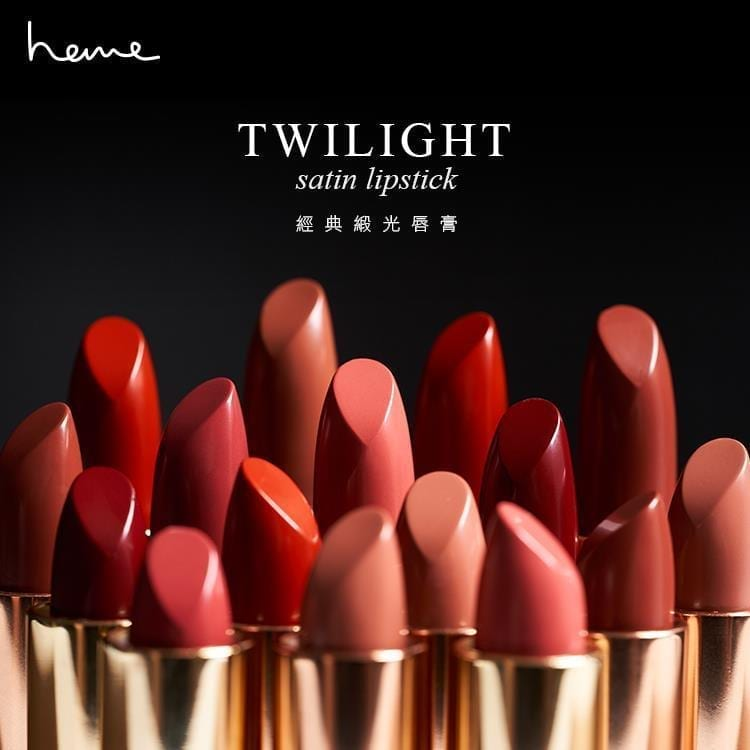 Heme Twilight Satin Lipstick- description