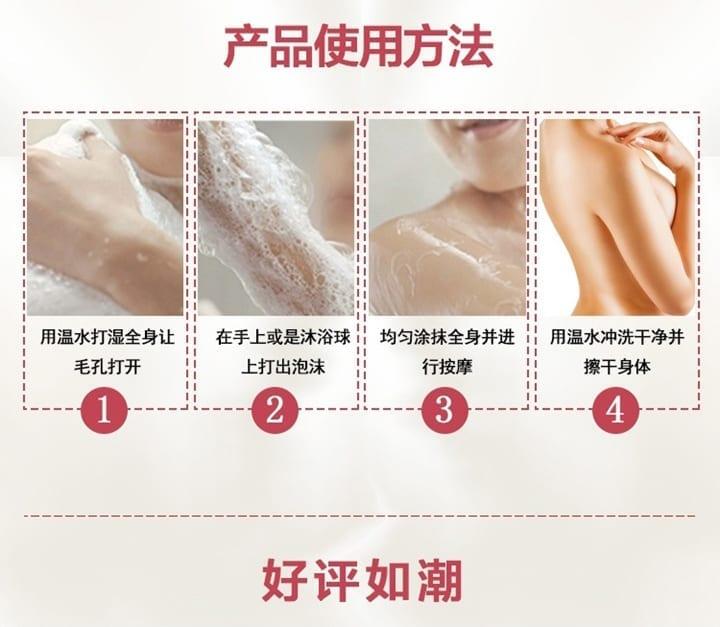 Beauty Buffet Whitening Milk Bath Cream - how to use