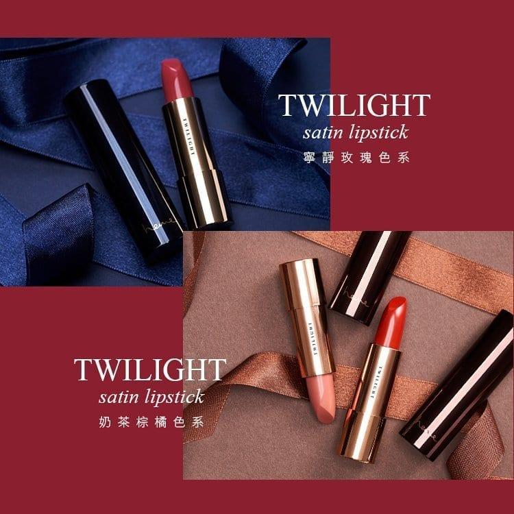 Heme Twilight Satin Lipstick- image