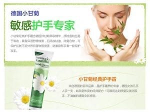 Herbacin Kamille Hand Cream - description 4
