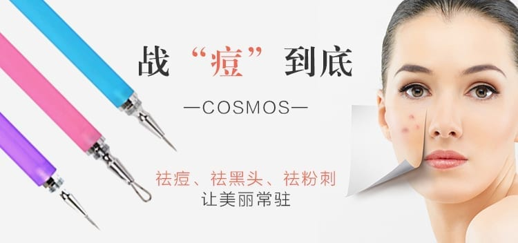 Cosmos Hidden Acne Extractor Needle