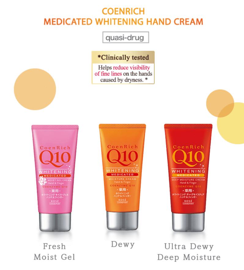 CoenRich Medicated Whitening Hand Cream Deep Moisture