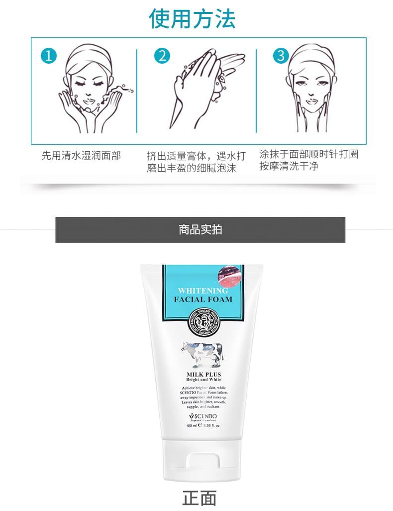 Beauty Buffet Whitening Facial Foam - product image