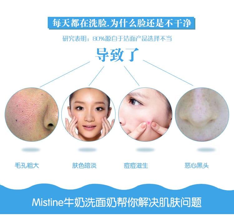 Beauty Buffet Whitening Facial Foam - description