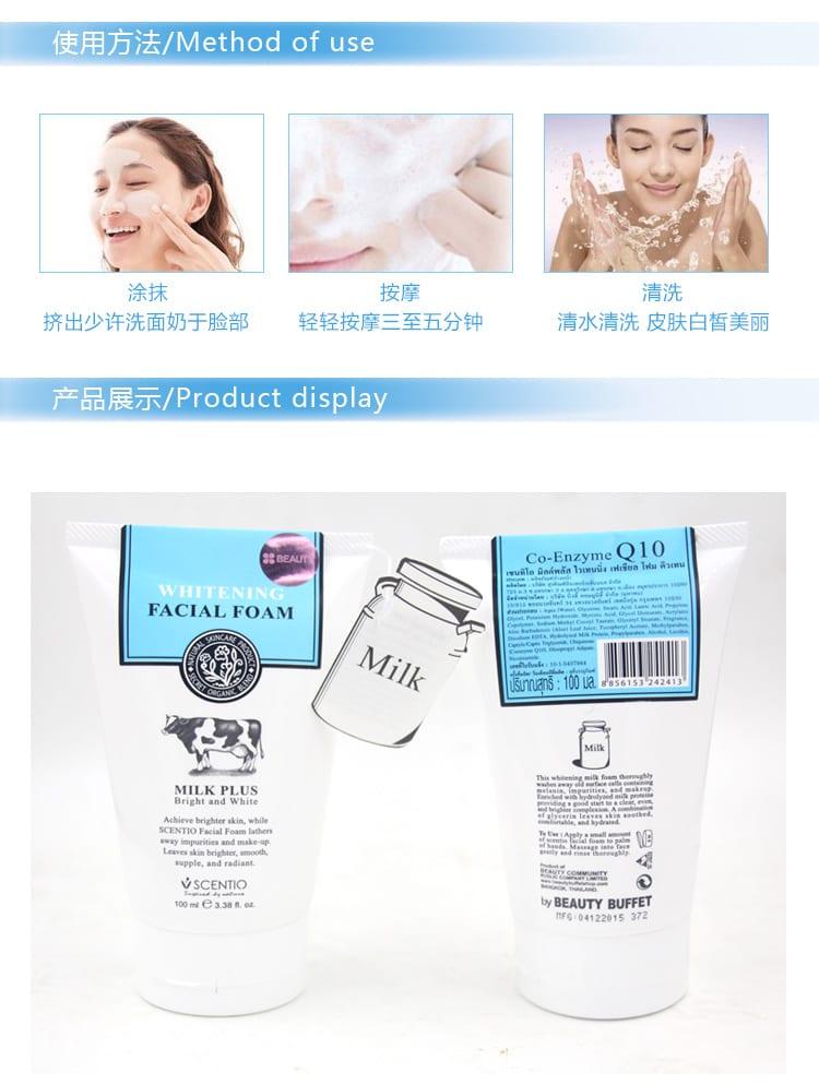 Beauty Buffet Whitening Facial Foam - usage