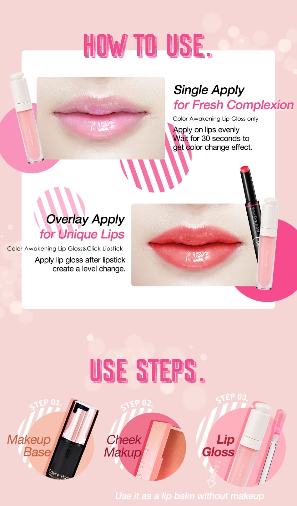 Color Awakening Lip Gloss - How to use