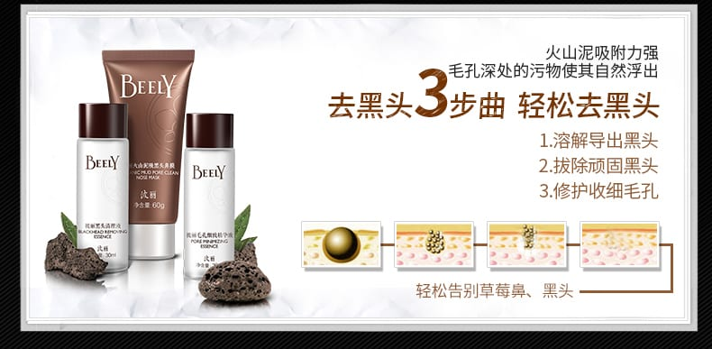 Beely Volcanic Mud Pore Cleanser Set - description
