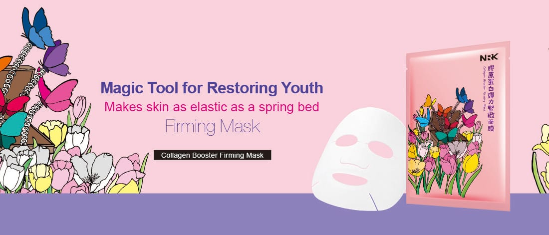 Collagen Firming Mask - Introduction