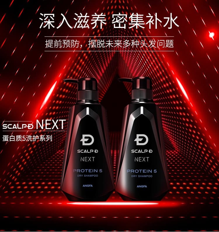 Protein 5 Shampoo Dry Type - Introduction