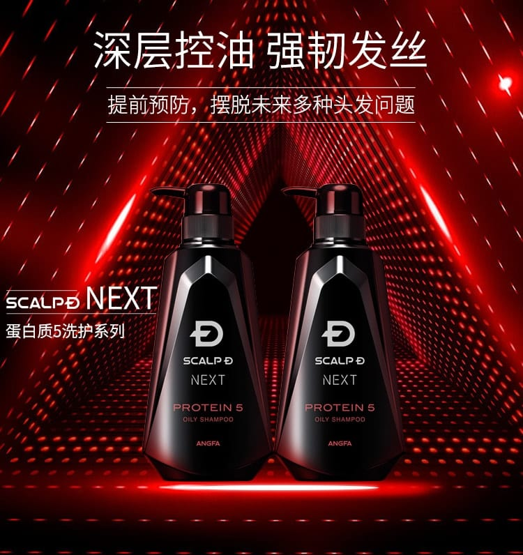 Protein 5 Shampoo Oily Type - Introduction 2