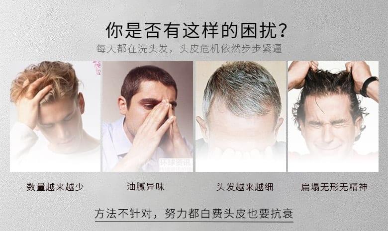 Organic 5 Shampoo Oily Type - Hair problems