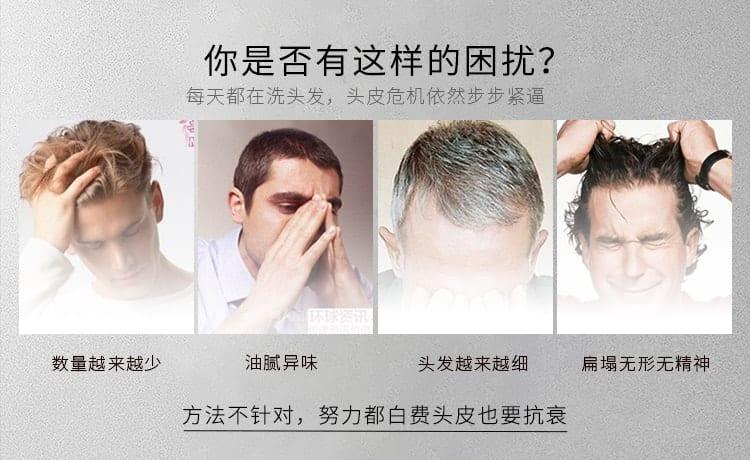 Organic 5 Shampoo Dry Type - Hair problems