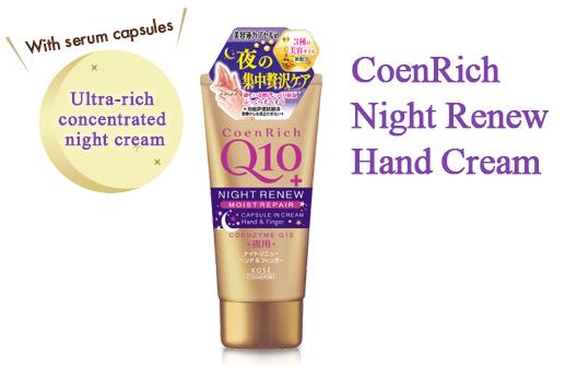 Night Renew Hand Cream - Introduction 2