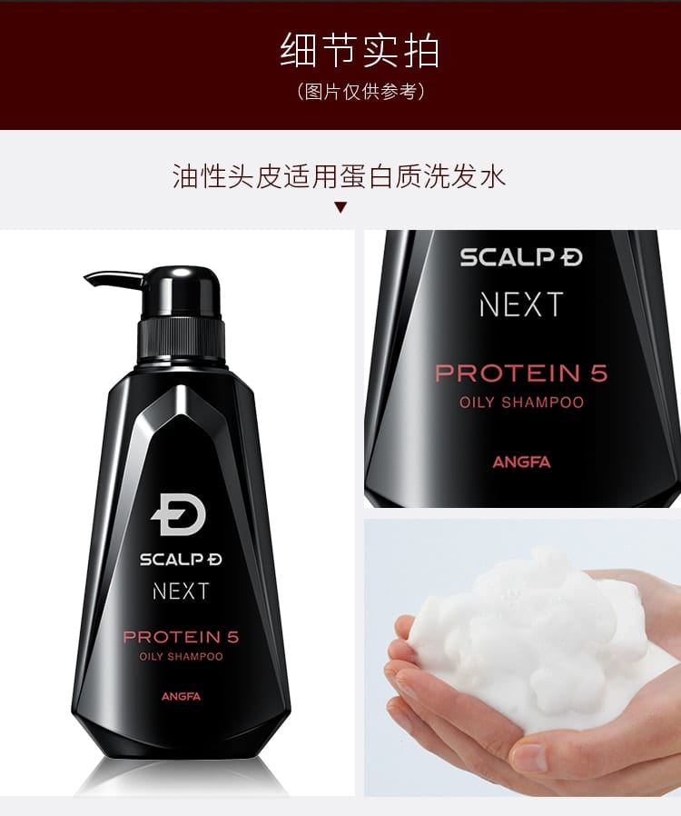 Protein 5 Shampoo Oily Type - Details