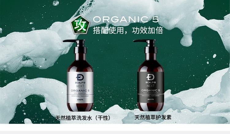 Organic 5 Shampoo Dry Type - Other products