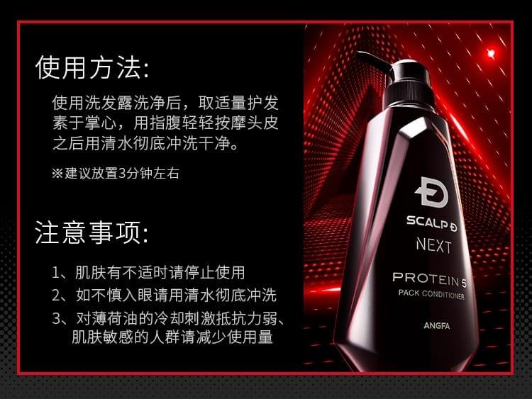 Protein 5 Shampoo Dry Type - Usage