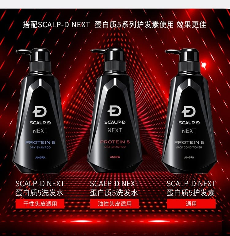 Protein 5 Shampoo Oily Type - Series