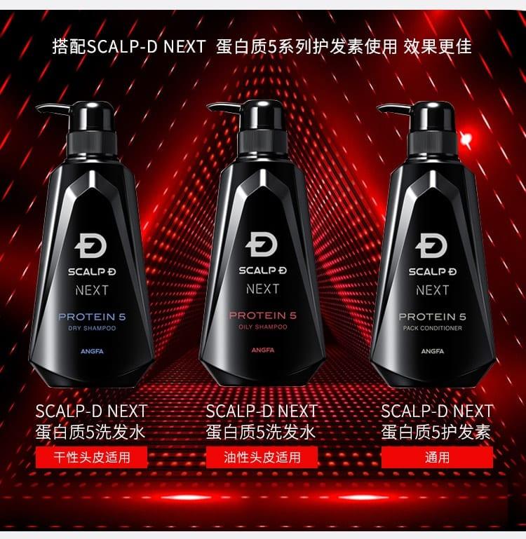 Protein 5 Shampoo Dry Type - Series