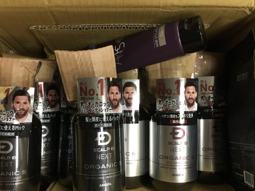 ANGFA Scalp-D Next Organic 5 Pack Conditioner 350ml photo review