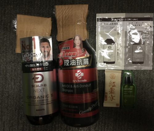 ANGFA Scalp-D Next Organic 5 Shampoo Oily Type 350ml photo review