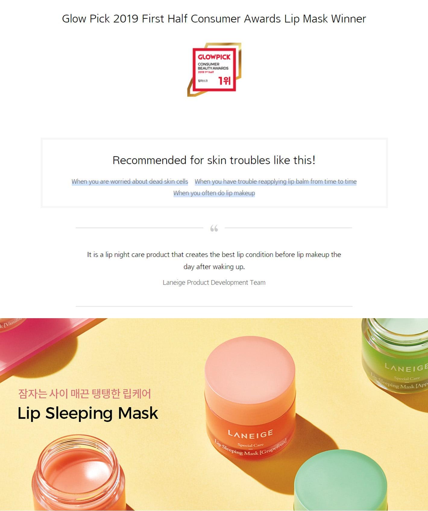 Lip Sleeping Mask - Award