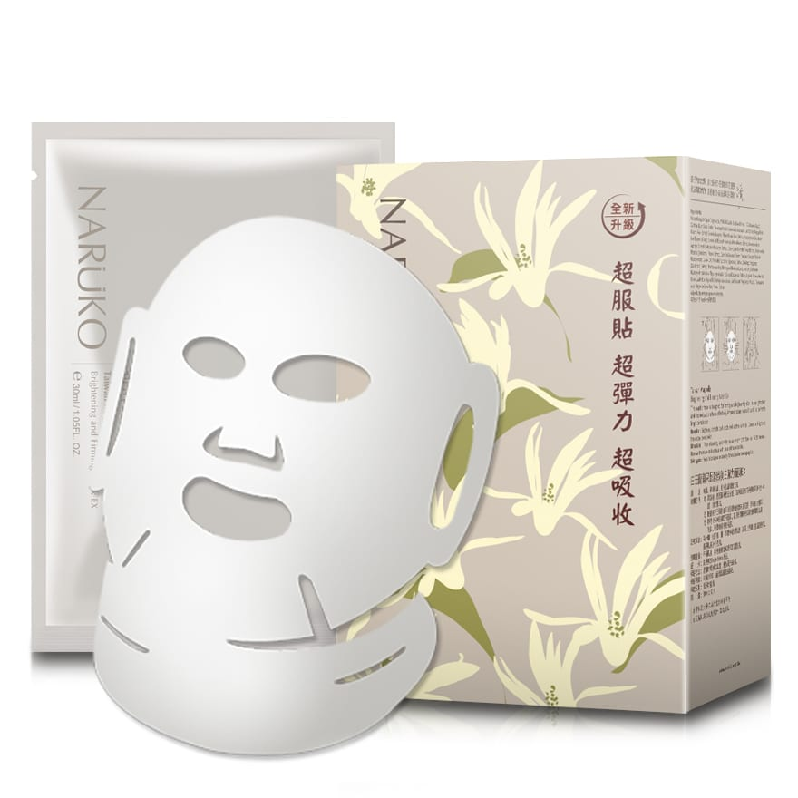 Naruko Taiwan Magnolia Brightening and Firming Mask EX - details