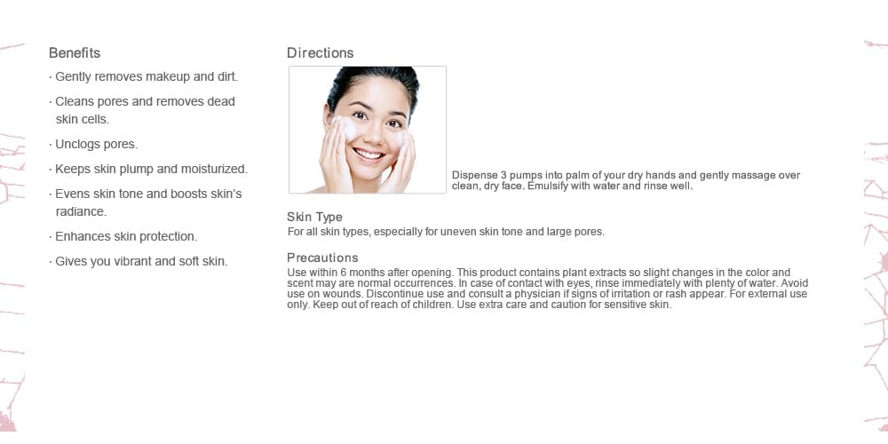 Brightening Make-up Removing Cleansing Mousse - Benefits and directions