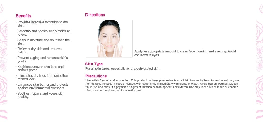 Super Hydrating Moisturizer - Benefits and directions