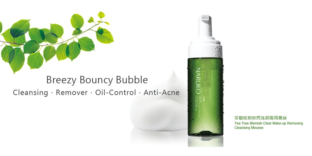 Naruko Tea Tree Blemish Clear Make-Up Removing Cleansing Mousse - details