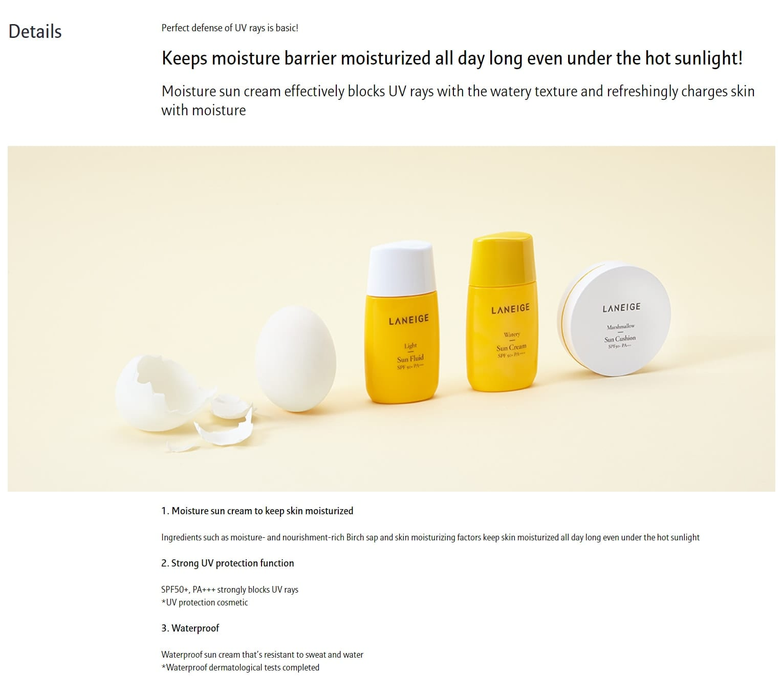 Laneige Watery Sun Cream SPF50+ PA++++ - details