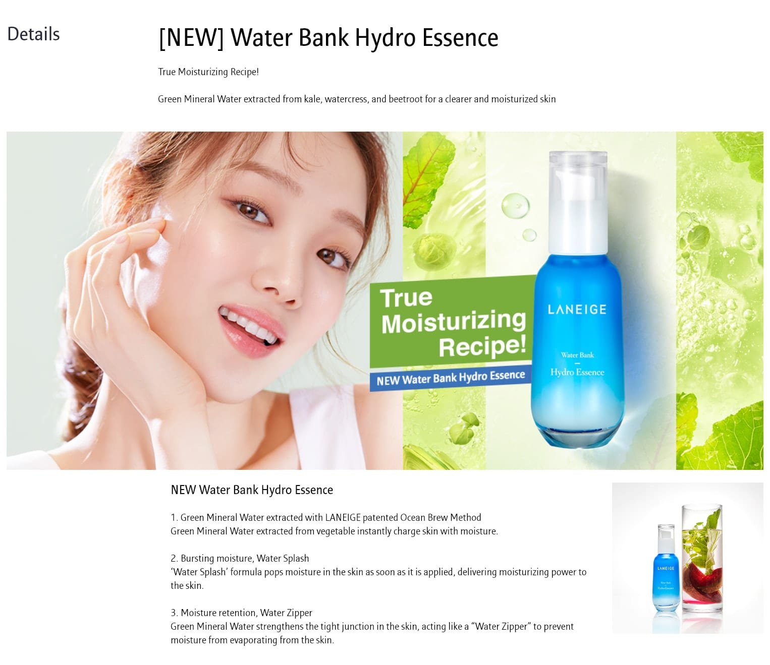 Laneige Water Bank Hydro Essence - details