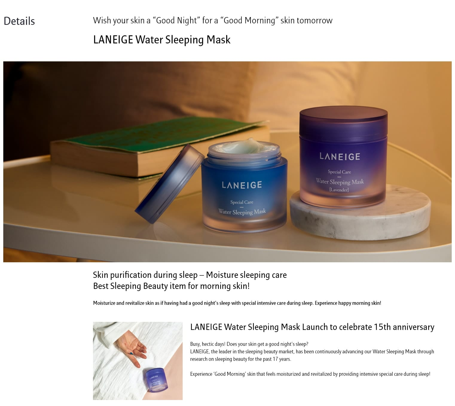 Laneige Water Sleeping Mask (Lavender) - details