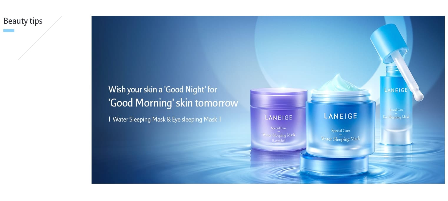 Laneige Water Sleeping Mask (Lavender) - beauty tips