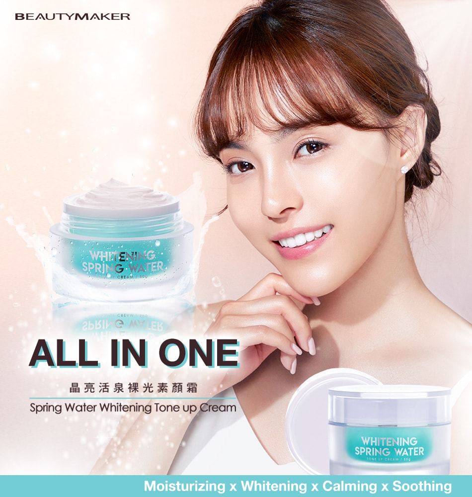 Whitening Tone Up Cream - Introduction